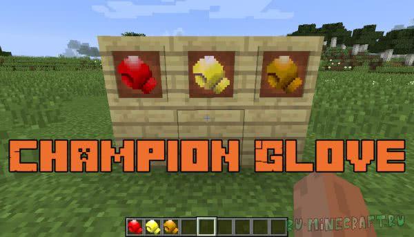 Champion Glove [1.12.2]