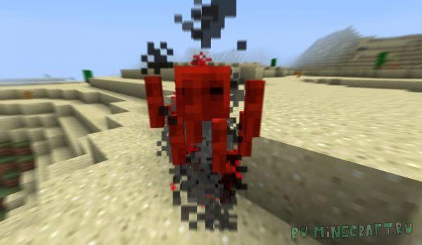 Red Mobs - красные мобы [1.12.2]
