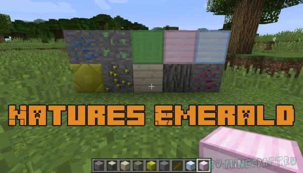 Natures Emerald [1.12.2]