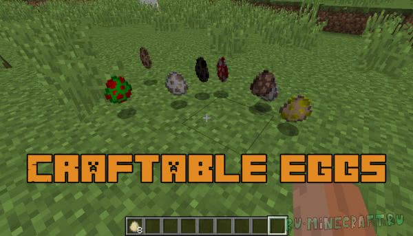 Craftable Eggs [1.12.2]