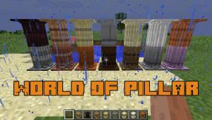 World Of Pillar [1.12.2]