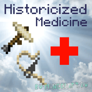 Historicized Medicine - древняя медицина [1.12.2]