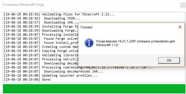 Forgefier - автоматическая установка Майнкрафт Фордж [Open Source]