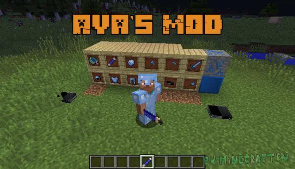 Ava's Mod [1.12.2]