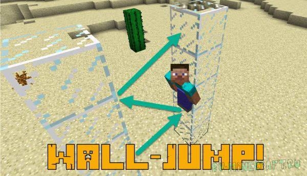 Wall-Jump - прыжки от стены, мод на паркур [1.16.3] [1.15.2] [1.14.4] [1.12.2]