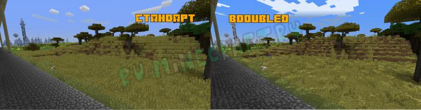BdoubleO - улучшенные стандартные текстуры [1.12.2] [16x]