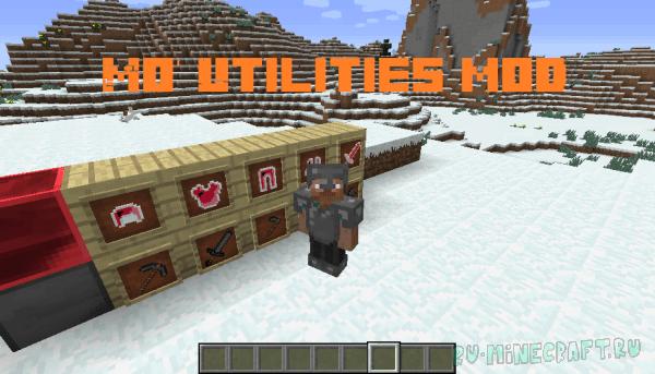 Mo' Utilities mod [1.12.2]
