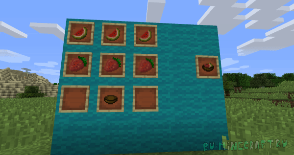 Pam's Simply Strawberries [1.12.2]
