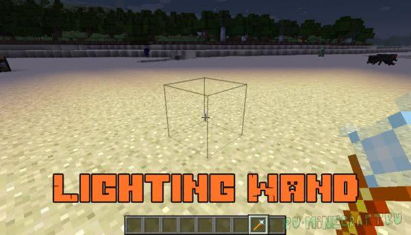 Lighting Wand - палочка света [1.12.2]