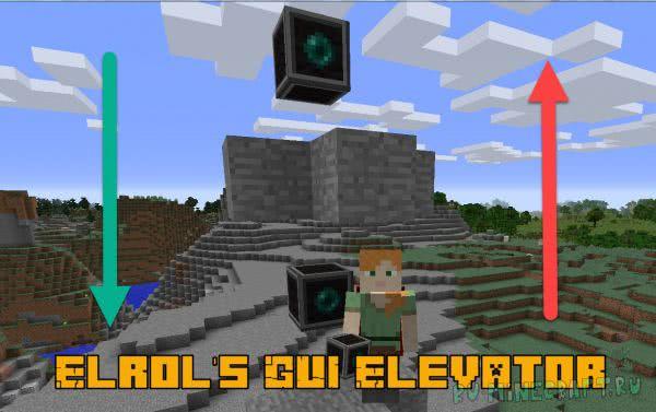 Elrol's GUI Elevator - лифт телепорт [1.12.2] [1.10.2] [1.9.4] [1.8.9] [1.7.10]