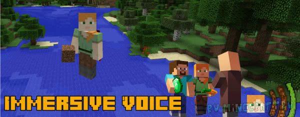 Immersive Voice - голосовой чат в майнкрафт [1.12.2] [1.7.10] [1.8] [1.5.2]