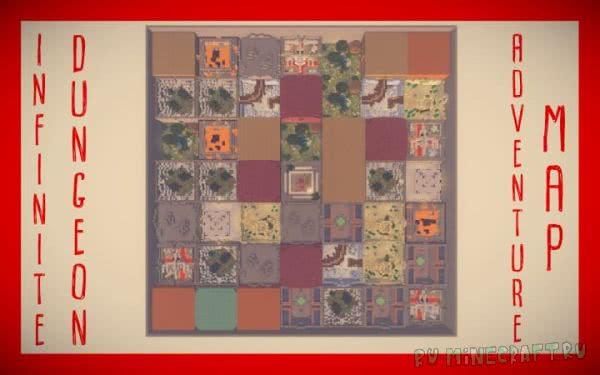 Infinite Dungeon - приключенческая карта [1.12.2]