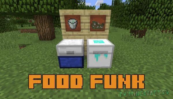 Food Funk - еда портится [1.12.2]