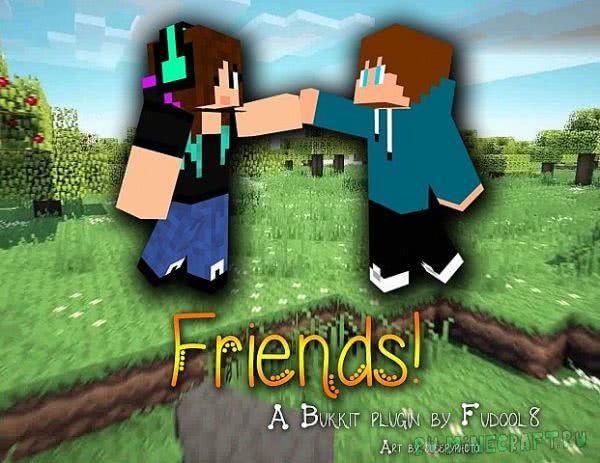 Friends - Плагин  Друзья в майнкрафт на серверах [1.12.2-1.8]