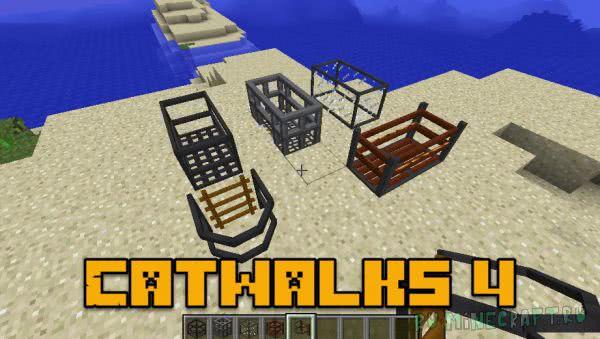 Catwalks 4 - декор завода [1.12.2]