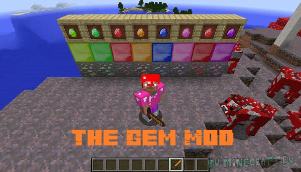 The Gem Mod [1.12.2] [1.12.1]