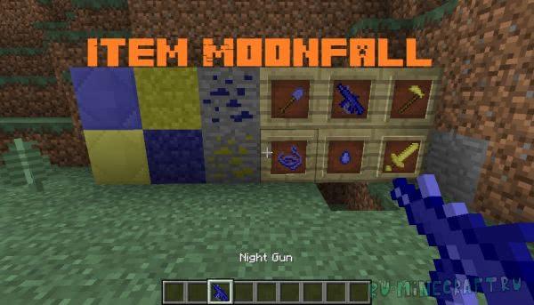 Item Moonfall [1.12.2] [1.11.2] [1.10.2] [1.7.10]