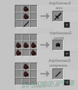 EarthHack - карбон и инструменты из него [1.12.2]