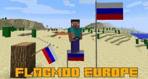 Flagmod Europe - мод на флаги стран  [1.7.10]