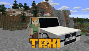 Dbrown's Vehicle (Taxi mod) - машина Такси [1.12.2]