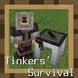 Tinkers' Survival - усложненное начало игры [1.12.2]