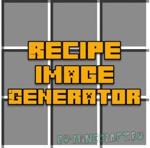 Recipe Image Generator - авто генератор крафтов [1.12.2]