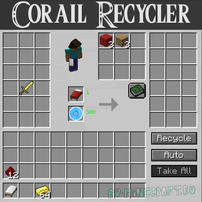 Corail Recycler - разборка вещей [1.15.2] [1.14.4] [1.12.2] [1.11.2] [1.10.2] [1.8.9]