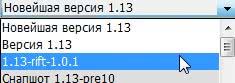 Rift mod - рифт мод [1.13.2] [1.13]