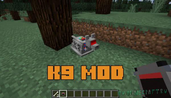 K9 Mod - собака доктора кто [1.12.2]
