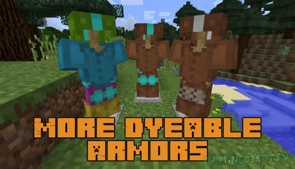 More Dyeable Armors [1.12.2] [1.12.1]
