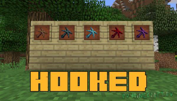 Hooked - хуки для перемещения [1.12.2]