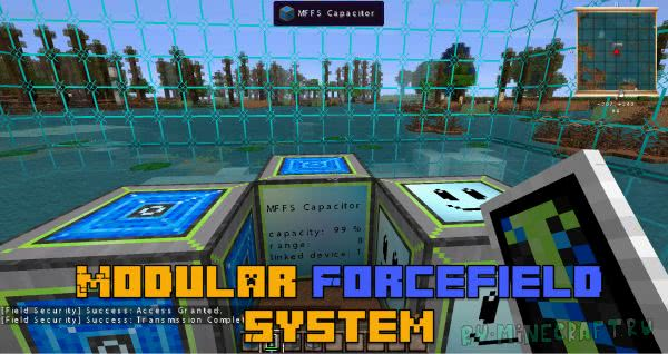 Modular Force Field System - силовые поля [1.12.2] [1.10.2] [1.7.10] [1.6.2] [1.5.2]