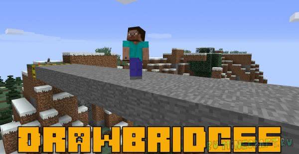 Drawbridges - разводные мосты [1.15.2] [1.14.4] [1.12.2]