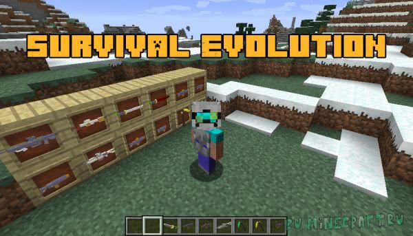 Survival Evolution [1.12.2]