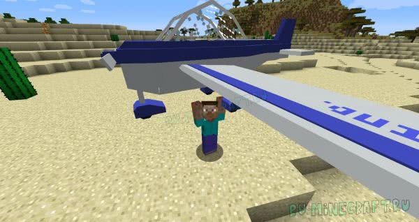 MrCrayfish's Vehicle Mod - мод машины, лодки, самолет, транспорт [1.15.1] [1.12.2]