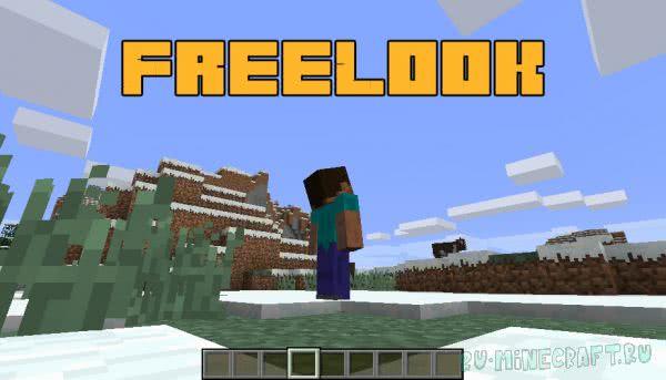 FreeLook - свободная камера в движении [1.12.2]