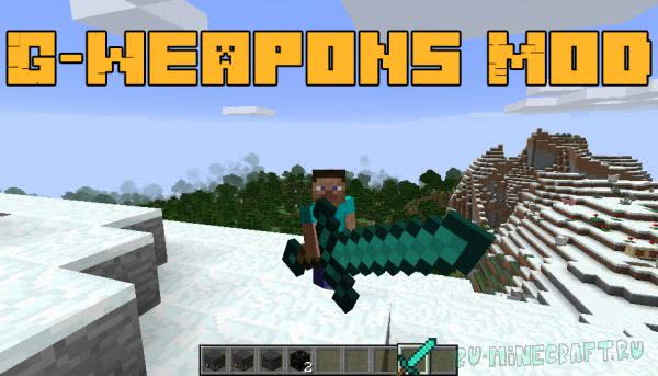 G-Weapons [1.12.2]
