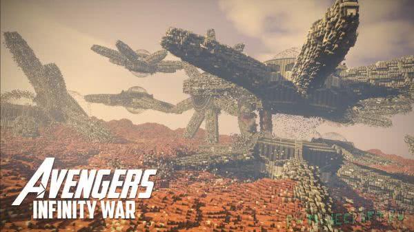 Titan - Avengers: Infinity War - локация Титан из Мстители Война Бесконечности [1.12.2]