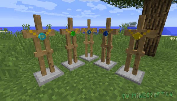 JewelryMod [1.12.2]