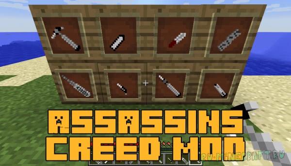 Assassins creed mod [1.12.2]