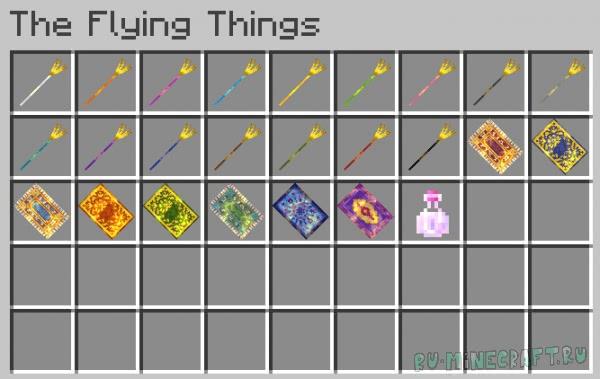 The Flying Things - ковер самолет, метла [1.14.4] [1.13.2] [1.12.2]