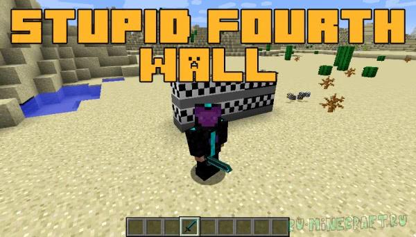 Stupid fourth wall [1.12.2]