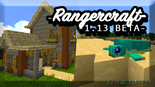Rangercraft - Feel the forest [1.13] [1.12.2] [1.11.2] [16x16]
