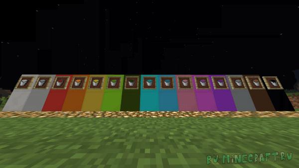 Colorable Quartz - цветной кварц [1.12.2]