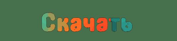 Oasis Custom Menu Background - новый фон главного меню! [1.12.2]