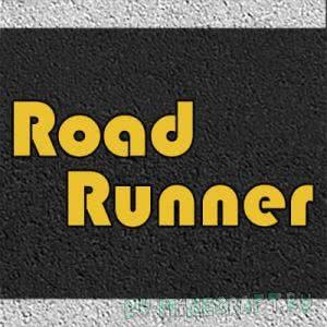 Road Runner - дороги ускоряют игрока [1.12.2]