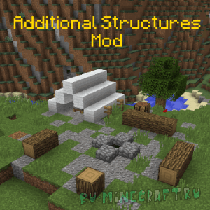 Additional Structures - 140 новых структур  [1.12.2]