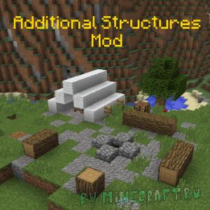 Additional Structures - 140 новых структур  [1.12.2]