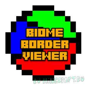 Biome Border Viewer - просмотр границ биомов [1.16.5] [1.15.2] [1.14.4] [1.12.2]