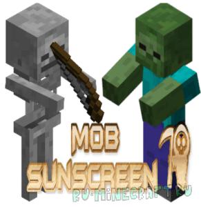 Mob Sunscreen - зомби и скелеты не горят [1.16.5] [1.15.2] [1.14.4] [1.12.2]